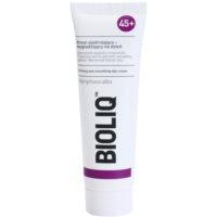 розгладжуючий  денний  крем для інтенсивного відновлення та зміцнення шкіри