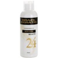 Brazil Keratin Beauty Keratin специална заздравяваща грижа за изглаждане и възстановяване на увредена коса