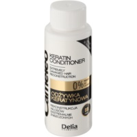 Keratin Conditioner For Damaged Hair