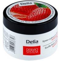 подхранващ крем за тяло с аромат на ягоди