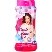 EP Line Disney Violetta Bath Foam And Shower Gel 2 In 1