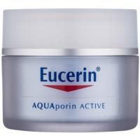 интензивен хидратиращ крем за нормална към смесена кожа