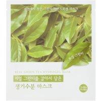 feuchtigkeitsspendende Gesichtsmaske mit Auszügen aus grünem Tee