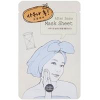 маска за лице  за радуциране на порите