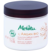 Nourishing Body Cream To Reach Soft And Smooth Skin