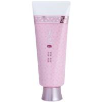 Oriental Herbal Night Cream
