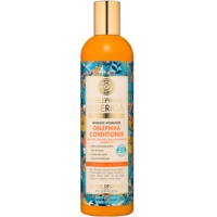 Moisturizing Conditioner For Normal To Dry Hair