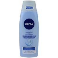 очищуюче молочко та вода для обличчя 2в1