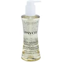 олио за премахване на грим за всички типове кожа на лицето
