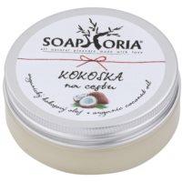 Soaphoria Organic кокосово масло на път
