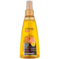 Intensely Nourishing Body Oil with Firming Effect