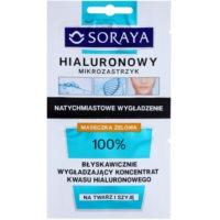 інтенсивна ліфтинг маска з гіалуроновою  кислотою