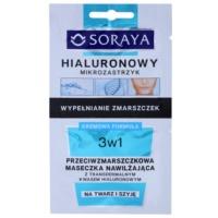 зволожуюча маска проти зморшок з гіалуроновою  кислотою