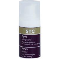Serum For Skin Firming