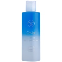 Double Action Make-Up Remover For Eye Area And Lips