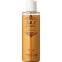 suchy olejek z cząstkami złota do twarzy, ciała i włosów