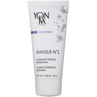 Intense Moisturising Facial Mask