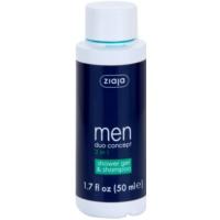 szampon i żel pod prysznic 2 w 1