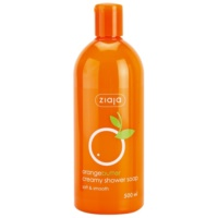Ziaja Orange Butter Creamy Shower Gel