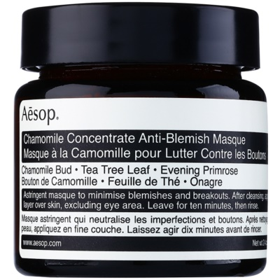 Aésop Skin Chamomile Concentrate Anti-Blemish Masque