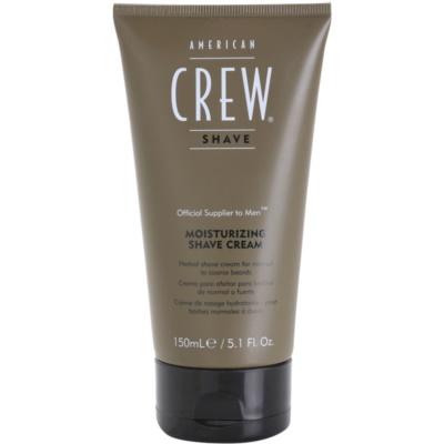 зволожуючий крем для гоління для нормальних та грубих вусів