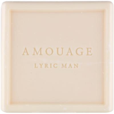 Perfumed Soap for Men 150 g