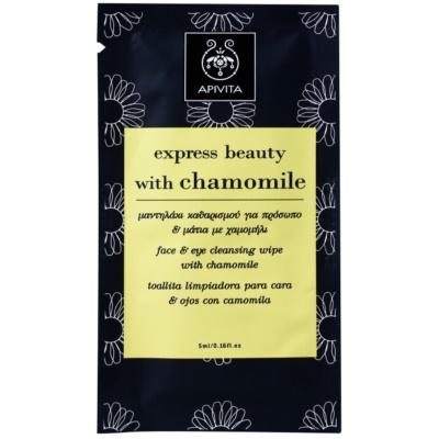 Apivita Express Beauty Chamomile καθαριστικά μαντηλάκι και ντεμακιγιάζ Για  πρόσωπο και μάτια