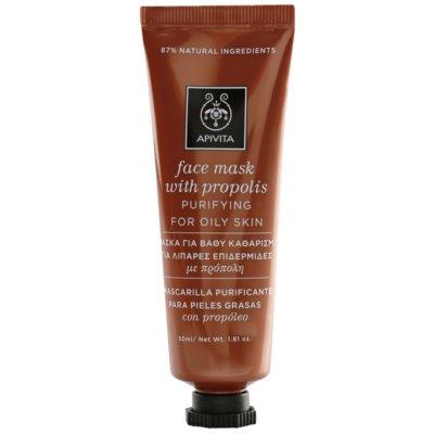 Apivita Express Beauty Propolis Μάσκα καθαρισμού για λιπαρή επιδερμίδα