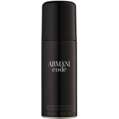 Armani Code дезодорант за мъже