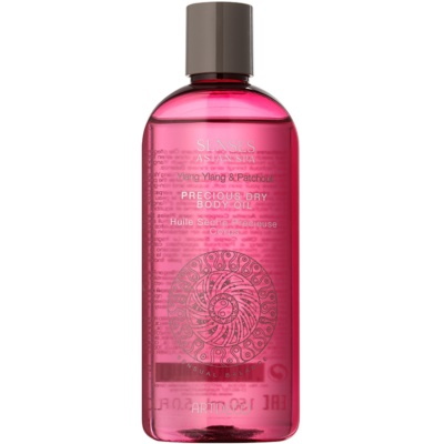 Intensive Caring Body Oil To Reach Soft And Smooth Skin
