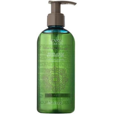 Nourishing Shower Gel To Reach Soft And Smooth Skin