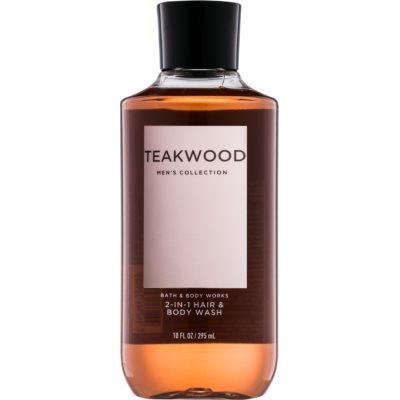 gel douche pour homme 295 ml
