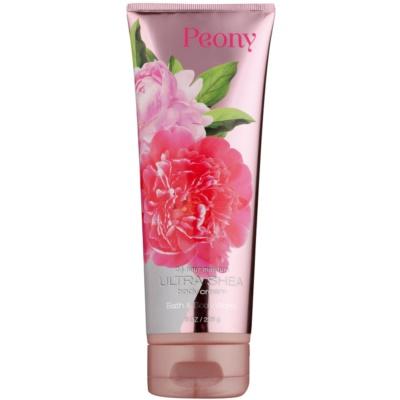 Body Cream for Women 236 ml