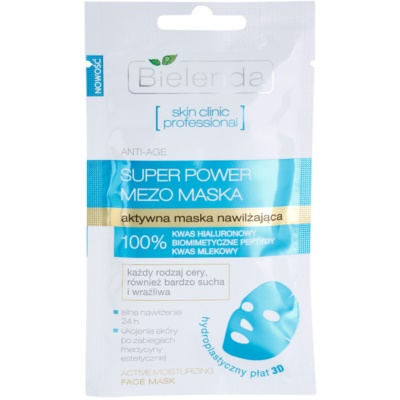 Moisturising and Smoothing Cloth Facial Mask