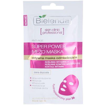 Revitalising Cloth Facial Mask