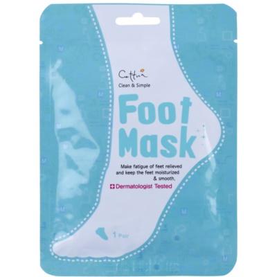 hydratační maska na nohy