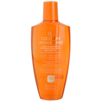 Відновлюючий засіб для волосся та тіла продовження засмаги
