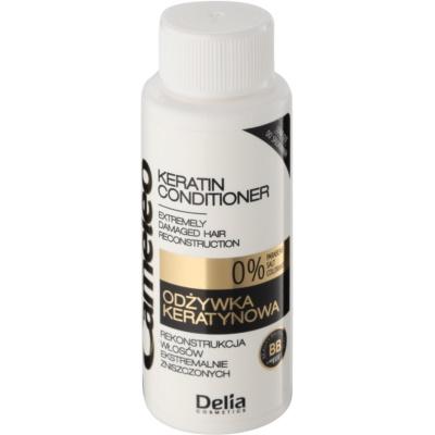 кератиновий кондиціонер для пошкодженого волосся