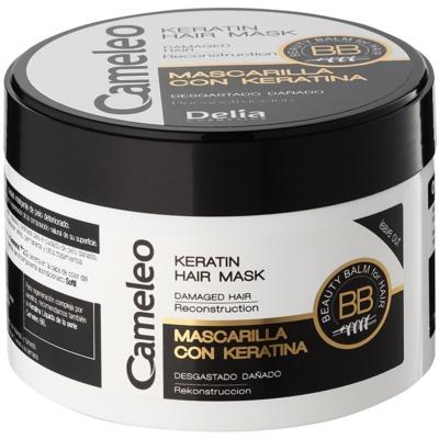 маска з кератином для пошкодженого волосся