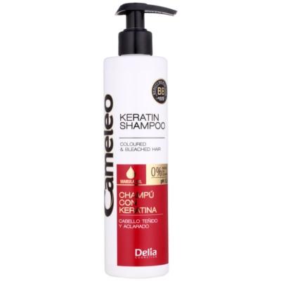 кератиновий шампунь для фарбованого та меліруваного волосся