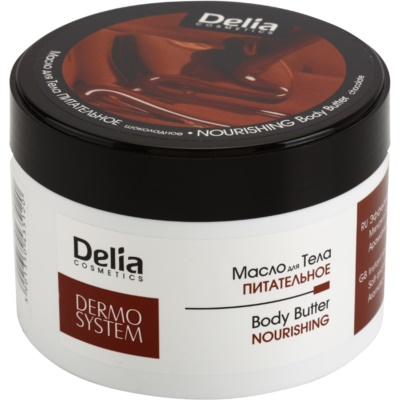 Nourishing Body Butter With Shea Butter And Chocolate