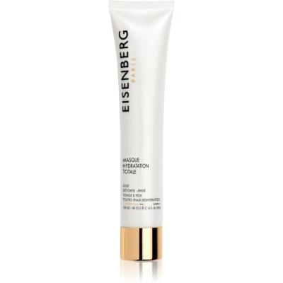 masque hydratant et antioxydant visage
