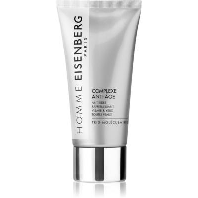 Anti-Wrinkle Firming Cream