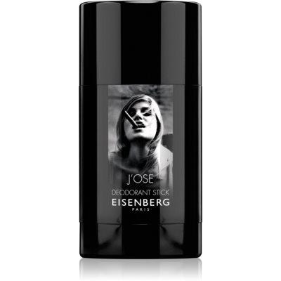 Deodorant Stick for Women 75 ml