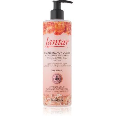 Regenerating Shower Gel For Normal And Dry Skin