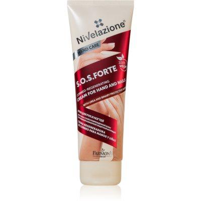 SOS regenerační krém na ruce a nehty