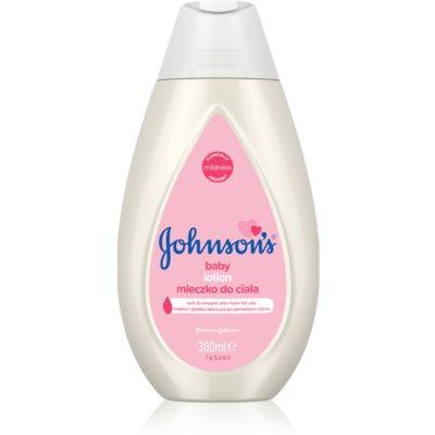 молочко для тіла для дітей