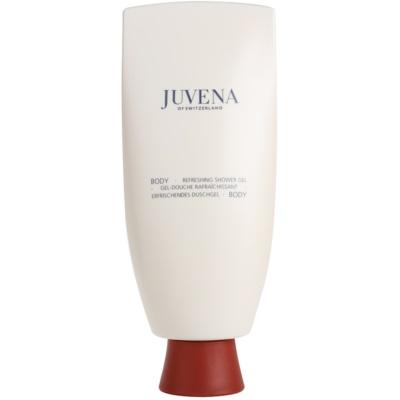 Shower Gel For All Types Of Skin