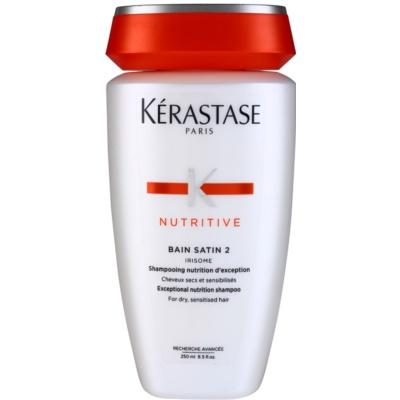 подхранваща шампоанена процедура за нормална към силно, слредно суха коса  š