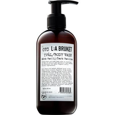 течен сапун с ванилия
